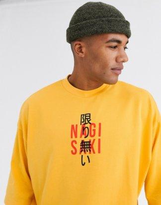 ASOS DESIGN - Übergroßes T-Shirt aus schwerer Bio-Baumwolle mit japanischem Schriftzug auf der Brust-Orange