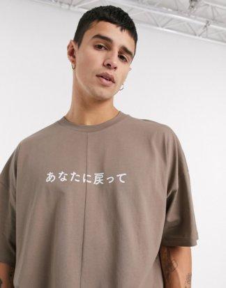 ASOS DESIGN - Oversize-T-Shirt aus schwerem Jersey mit zentraler Naht und Symbolaufdruck-Braun