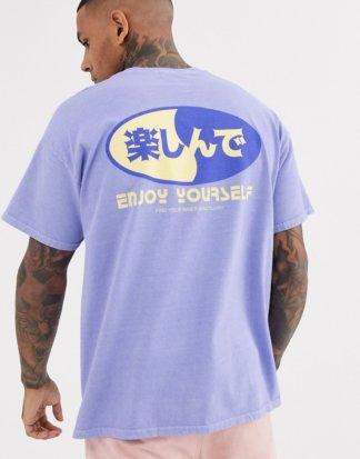 """boohooMAN - Übergroßes T-Shirt mit """"Enjoy Yourself""""-Print vorn und hinten-Violett"""